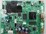 Bo chính MX328(QM3-4975)
