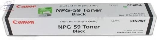 Mực photocopy Canon NPG-59